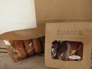 【2014 飲食】wacca