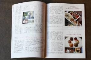 【メディア掲載情報】天然生活 2014年12月号