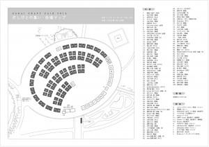 灯しびとの集い 2014 会場マップ
